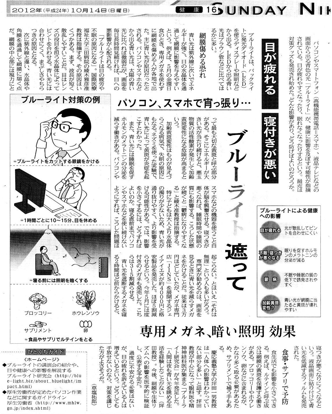 記事2 (1)