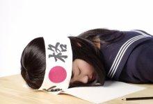 1-居眠り